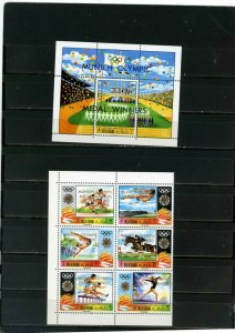 RAS AL KHAIMA 1971 OLYMPIC GAMES MUNICH SHEET OF 6 STAMPS & S/S O/P MNH