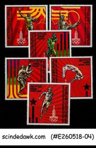 GUINEA BISSAU - 1980 22nd OLYMPIC GAMES MOSCOW 6V MINT NH
