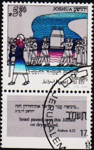 Israel. 1982 5s50 S.G.861 Fine Used