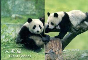 HONG KONG #1328-31 PANDAS COMPLETE SET IN COLLECTORS PACK, OG, NH, VF