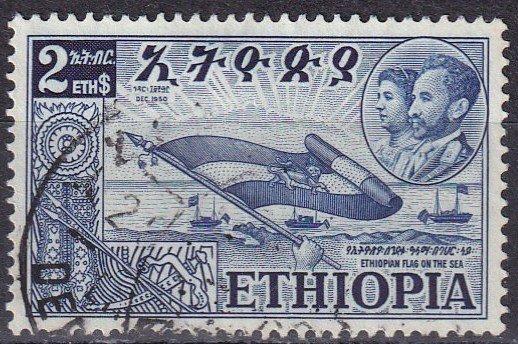 Ethiopia #334 F-VF  Used CV $3.25 (Z6146)
