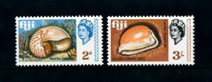 [99447] Fiji 1968 Marine Life Sea shells From set MNH