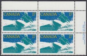 Canada - #833 Canoe-Kayak Championships Plate Block - MNH