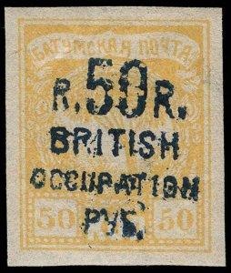 Batum Scott 56a Gibbons 44ba Mint Stamp