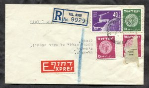 p574 - ISRAEL 1950 Registered EXPRESS Cover
