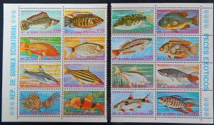 Fishes, Guinea, (2-Т)