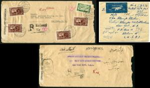 AFGHANISTAN Kaboul to USA New York Air Mail Registered Cover Postage Collection