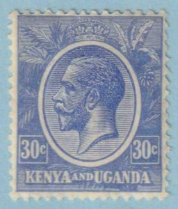 KENYA AND UGANDA 26  MINT HINGED OG * NO FAULTS EXTRA FINE!