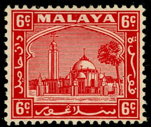 MALAYSIA - Selangor SG74, 6c scarlet, LH MINT. Cat £11.
