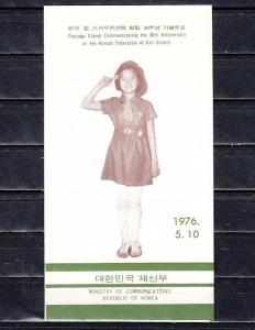South Korea, Scott cat. 1039. Girl Scouts Anniversary Postal Bulletin.