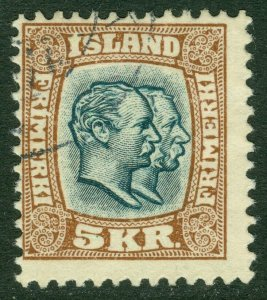 EDW1949SELL : ICELAND 1907-08 Scott #85 Very Fine, Used. Choice stamp. Cat $425.