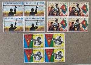 Eritrea 1992 EPLF reissues of 1978 1st issue in blocks of 4!