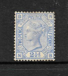 GREAT BRITAIN  1880-83  2 1/2d  BLUE    QV   PLATE 22  MLH  SIGNED   SG 157