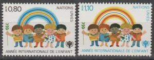 UN  Geneva #84-5 MNH VF (SU1157)