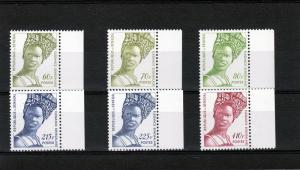 Senegal 1996 Fashion (6v) MNH VF Definitives