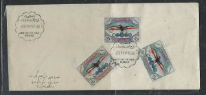 KUWAIT COVER (PP1304BB) 1966 BIRD  SET  SG 307-9   UNADDRESSED FDC