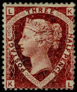 SG52, 1½d lake-red plate 3, M MINT. Cat £600. KL