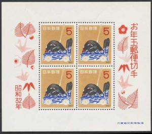 Japan 634a s/s mnh 1957 1956-57 New Year - whale - rough*