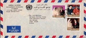 Jordan, Royalty, United Nations Related