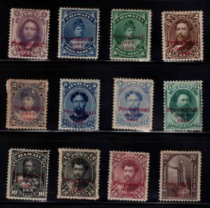 Hawaii Scott 53-64 Mint 1893 Red Provisional Government overprint set