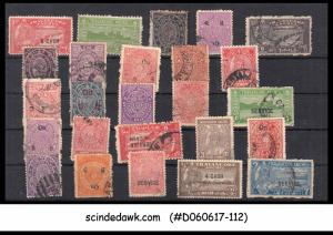 TRAVANCORE STATE - MINI LOT OF STAMPS - 25V MINT & USED BOTH ID:B93