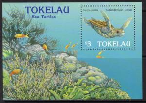 TOKELAU ISLANDS SGMS238 1995 SEA TURTLES MNH
