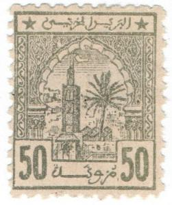 (I.B) French Morocco Local Post : Cherifien 50c