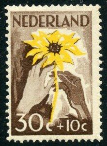 Netherlands Scott B202 MNHOG - Indonesia Relief Semi-Postal HV - SCV $5.25