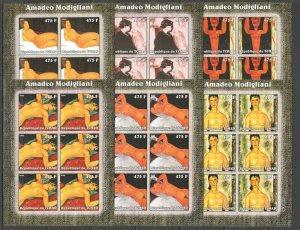 KV326 IMPERFORATE 2002 CHAD NEW ART PAINTINGS AMADEO MODIGLIANI !!! 6SET MNH