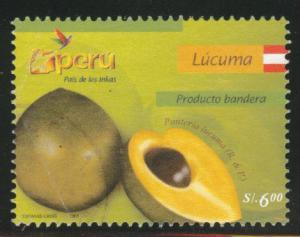 Peru  Scott 1507 Used 2005 Avacado stamp
