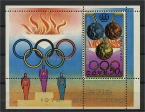 NORTH KOREA, SOUVENIR MEDAL WINNER, SURCHARGE 1976 MNH