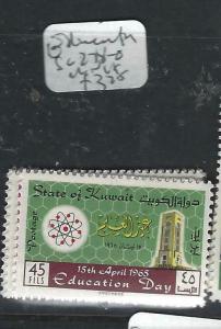 KUWAIT  (PP1505B)  EDUCATION SG 278-80   MNH