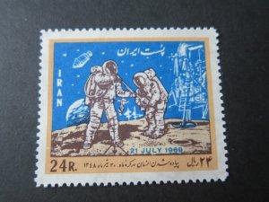 Iran 1969 Sc 1516 space set MNH