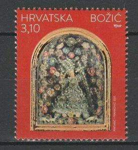 Croatia 2017 Christmas MNH stamp