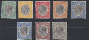 TANGANYIKA 1927 - 31      SG 93 - 100  VARIOUS VALUES TO 50C    MH  CAT £45