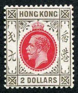 Hong Kong SG113 1912 2 Dollars Carmine-red and Grey-black M/M