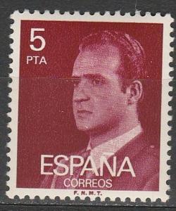Spain #1978  MNH (S9735)