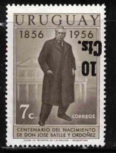 URUGUAY Scott # 627a MNH - Error - Inverted Overprint