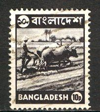Bangladesh; 1976-77; Sc. # 96; O/Used Single Stamp