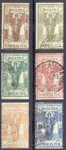 Somalia Sc# B11-B16 Used 1926 Colonial Institute Semi Postal Overprint
