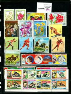 PKStamps - ssaa610 - Equatorial Guinea - Mini Lot - Check Out Image