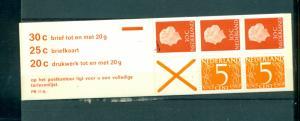 Netherlands - Sc# 349a. 1971 Complete Booklet. MNH $22.50.