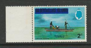 Tuvalu 1976 Defs Opts on Gilberts, 2c Block CA sideways, UM/MNH SG 10, see notes