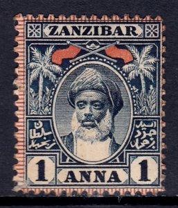 Zanzibar - Scott #63 - MNG - Scuff LL corner - SCV $5.00