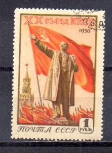 Russia 1798 used (CTO) (B)