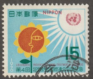 Japan, Stamp. Scott# 1040, used, #1040