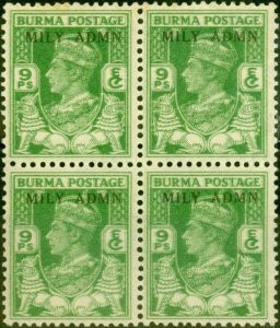 Burma 1945 9p Yellow-Green SG38var Double Impression V.F MNH Block of 4 Scarce