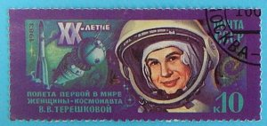 Space, The flight of the first woman in the world in space, 10 kop (2662-T)