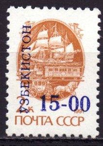 Uzbekistan. 1993. 18A. Standard. MNH.
