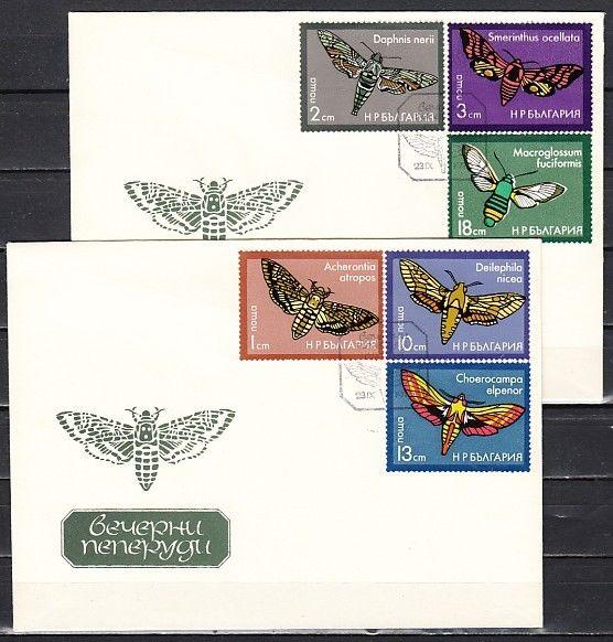 Bulgaria, Scott cat. 2267-2272. Moths issue. 2 First day covers.